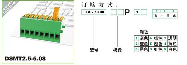 dsm布袋除尘器结构图